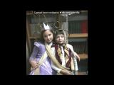 «мобильный альбои» под музыку Форсаж 4 - Тимберлейк. Picrolla