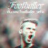 Footballer | Футболист