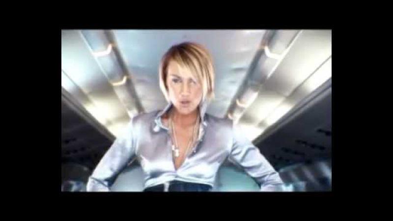 Kate Ryan - Ella Elle La (C) Universal Music