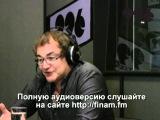 Русский рок в лицах Памяти Майка Науменко
