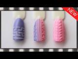 Маникюр Свитер градиентный техникой бархатный песок. Дизайн ногтей эффект свитера 2016