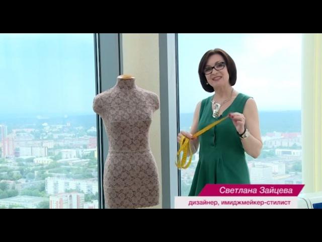 Платье за 60 минут от дизайнера Зайцевой Светланы