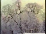Ретро 70 е - Муслим Магомаев - Зимняя любовь (клип)