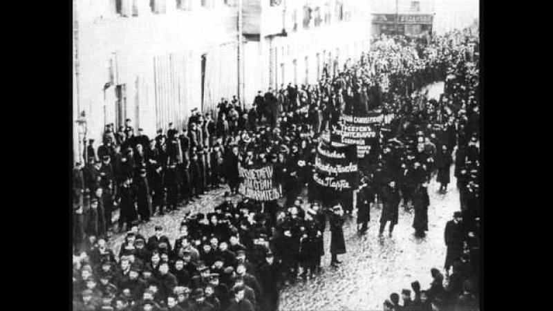 In Ale Gasn - Revolutionary Yiddish Anthem