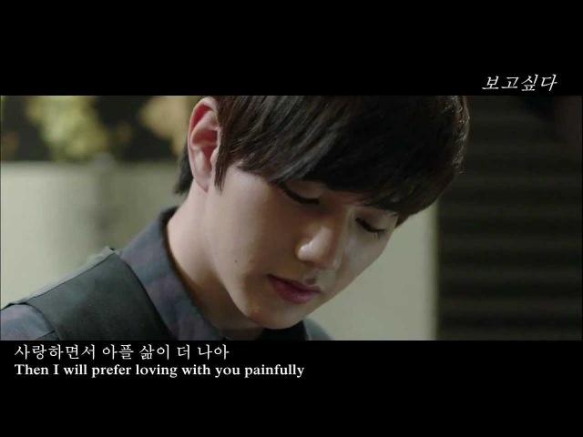 I miss you MV 보고싶다 ( Yoo Seung Ho )