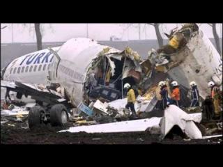 УПАВШИЙ В ЕГИПТЕ САМОЛЕТ РАЗБИЛСЯ | Египет Потерпел крушение российский самолет рейс 9268