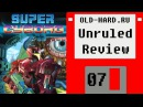 Super Cyborg Unruled Review 07