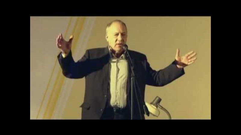 Вечер памяти Ф.Горенштейна (5/5) - Александр Прошкин