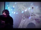 Александр Буслов (Адаптация Пчёл) - Белые кораблики - Live