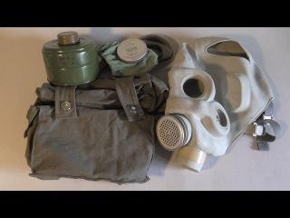 Обзор противогаза ПМГ (Нерехта)   Soviet PMG gas mask