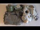 Обзор противогаза ПМГ (Нерехта) | Soviet PMG gas mask