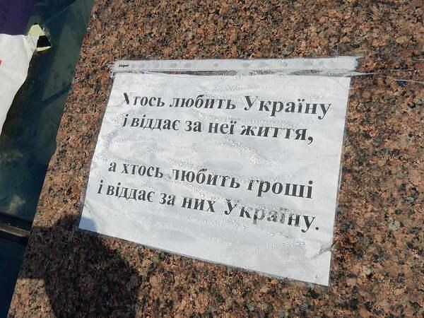 Дефицит госбюджета Украины в июле упал до 200 млн грн, - Нацбанк - Цензор.НЕТ 2851