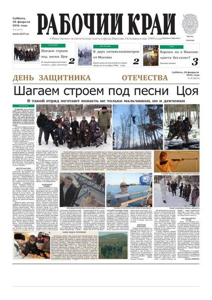 Сайт 5 А класса МБОУО гимназии № 23 г Иваново