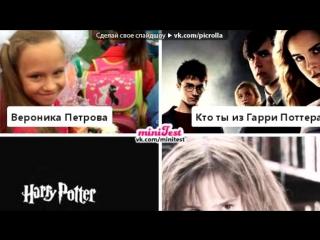 «С моей стены» под музыку СаундТрек  - Музыка из Гарри Потера. Picrolla