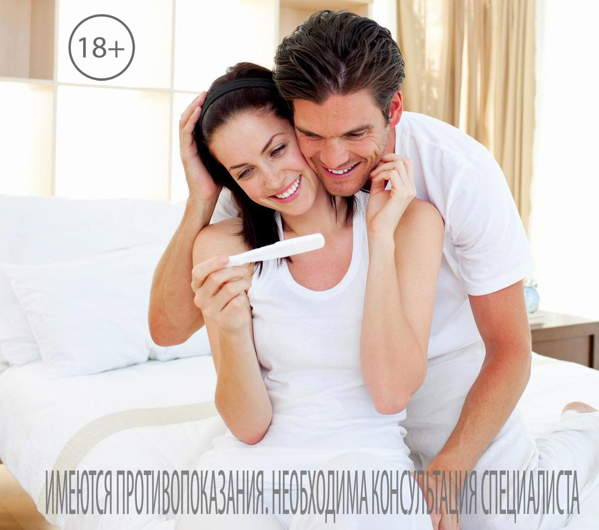 Беременность после простуды 13 фотография