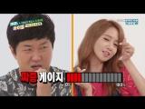 150826 SNSD (소녀시대) Yoona (윤아) Aegyo @ MBC Weekly Idol