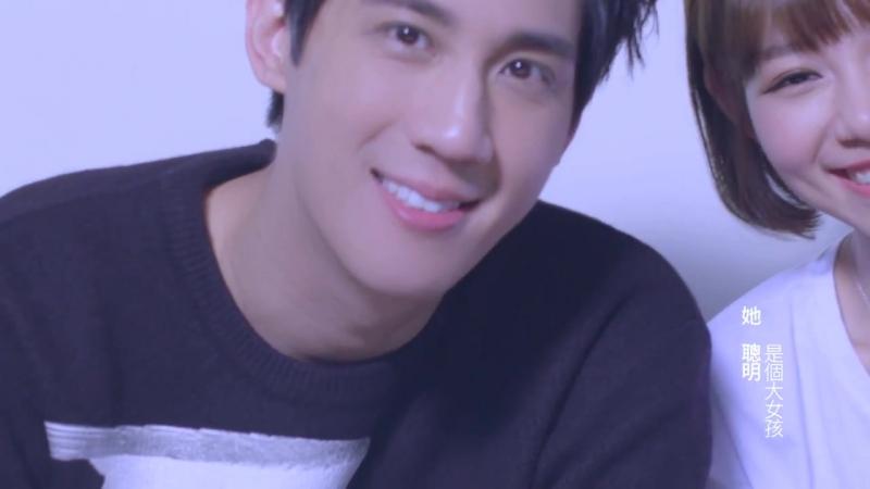鄒宗翰 Hans Tsou【那麼愛你 Love You So Much】Official Music Video