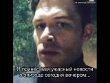 Joseph Morgan on Instagram 29.01.2016 [Rus Sub]
