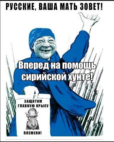 Квиташвили просит депутатов принять его отставку, если не принимаются реформы - Цензор.НЕТ 4693
