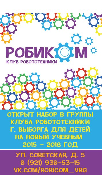 https://vk.com/novator_vbg