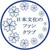 Клуб японской культуры МФТИ