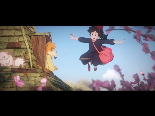 AMV News  dono  Tribute to Hayao Miyazaki  Аниме-клип