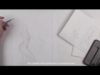 Карандашная визуализация комиксов с Дэвидом Финчем