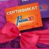 Кинотеатр РОДИНА 3D | НИЖНИЙ ТАГИЛ