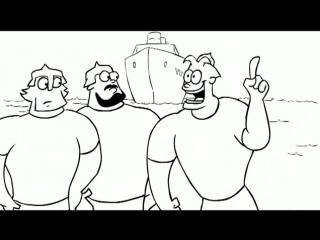 03- Богатыри спасаю Титаник