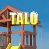 TALO. Детские игровые площадки