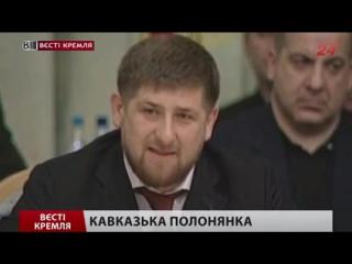 Чеченку насильно берут замуж.
