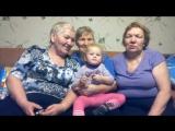 мои любимые тети и маленькая хулиганка Катюха