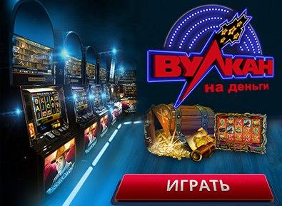 Игровые Автоматы В Рф