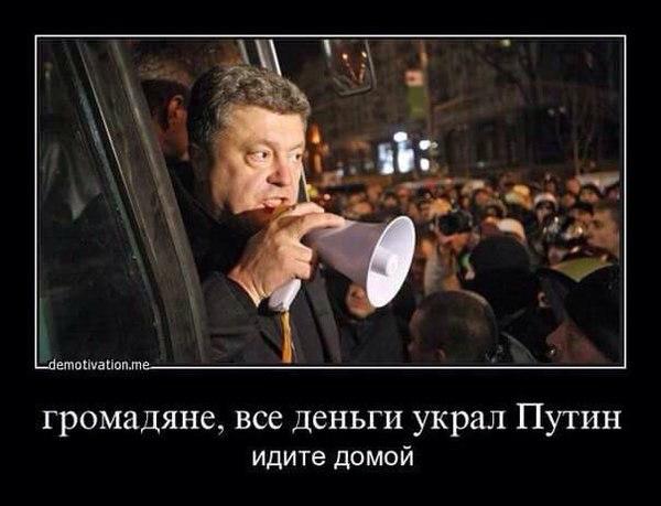 """Под Кабмином митингуют работники """"Укрспирта"""" - Цензор.НЕТ 8402"""