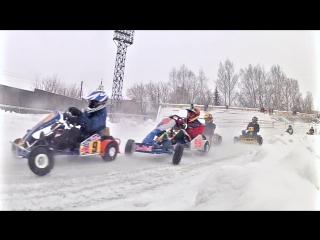 Зимний картинг в Слободском. 13.12.2015