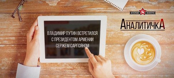 https://pp.vk.me/c628530/v628530951/161f0/vIe6ylp--tU.jpg