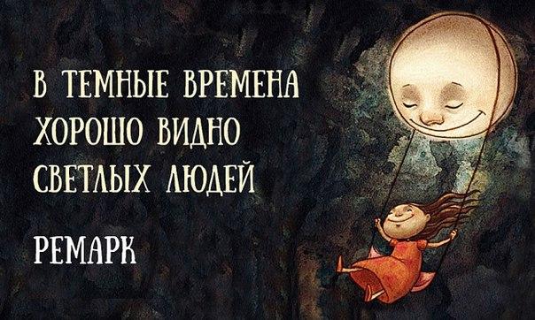 35 прекрасных цитат романтика Эриха Марии Ремарка.