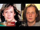 Мужское / Женское HD 2015 (05.11.15) Жизнь звезд 80-х и 90-х сейчас Ч.2