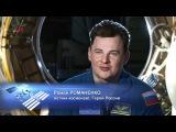 Космическая одиссея XXI век 2 серия