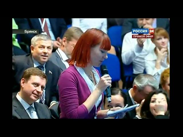 В.Путин и полицейские ПИЗДЮН, ПИДР, ПУПС и ГЕИ. Храбро!