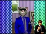 Прикол очень смешно Дебил Семен СлепаковTalking Tom cat  Говорящий Кот Том Флэшкин
