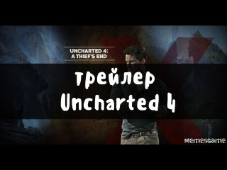 UNCHARTED 4: A Thief's End (4/26/2016) - Story Trailer | PS4