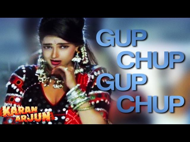 Gup Chup Gup Chup - Karan Arjun | Mamta Kulkarni | Alka Yagnik Ila Arun