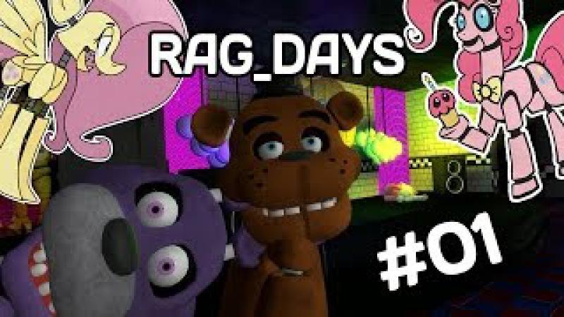 [Rag_Days] 1 Пониматроники! (five nights at freddy's GMod rag days)