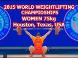 Чемпионат мира по тяжелой атлетике 2015 женщины до 75кг / 2015 World Championships women 75kg