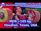 Чемпионат мира по ТА 2015, свыше 105 кг, Ловчев Алексей 264 кг.