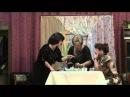 """Валентин Красногоров """"Три красавицы"""" - комедия в 2-х действиях  Понизовского СДК"""