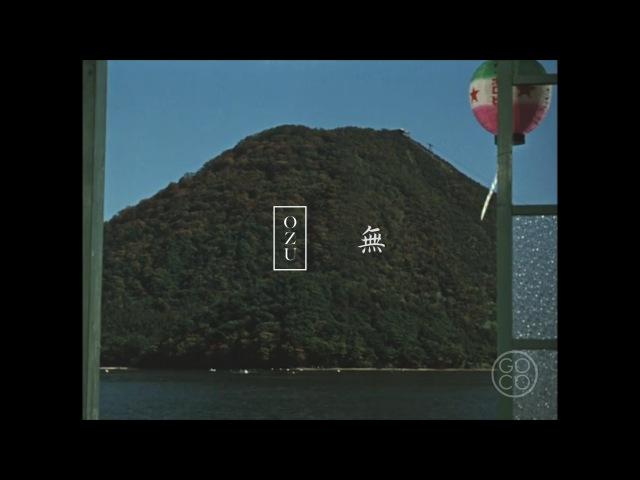 The Tofu Maker | The Films of Yasujiro Ozu