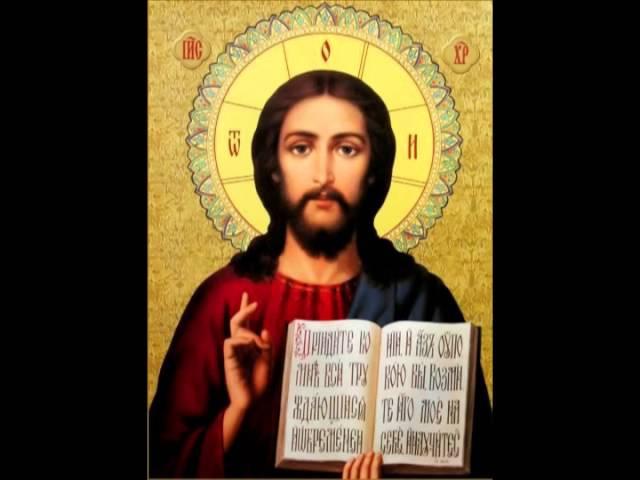 Молитва от зависти