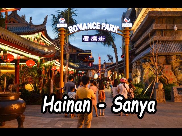 Romance Show. Hainan, Sanya   Романтик парк. Санья, Хайнань   浪漫显示. 海南 三亚
